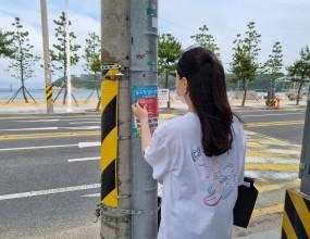■ 일시 : 2021.06.14 (월) 16:00■ 장소 : 울산 동구 일산동 일산해수욕장 일대