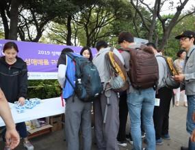 ∎일시: 2019.09.26(목) 16:00~18:00∎장소: 동구 현대중공업 건너편 인도∎2019년 성매매추방주간을 기념하여 홍보캠페인을 진행하였습니다.